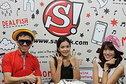 Sanook Live chat - แมงปอ AF 10 6/6