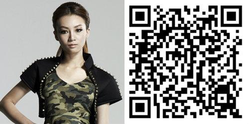 QR Code สำหรับกรุ๊ปแชท V13 หงหยก AF10