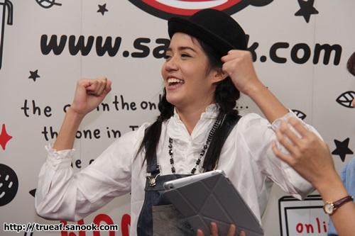 บรรยกาศ Sanook Live Chat ปริม AF10