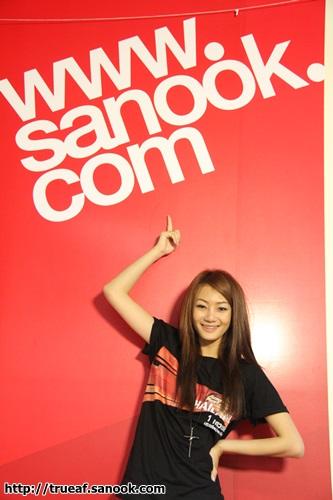 นักล่าฝัน AF10 บุก Sanook!