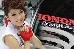 พริตตี้ Motor Show 2010 HONDA