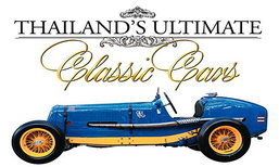 THAILAND ' S ULTIMATE CLASSIC CARS - หนังสือที่คนรักรถโบราณไม่ควรพลาด!!