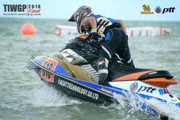 ผลการแข่งขัน Thailand International Watercross Grandprix 2010