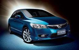 """Honda Civic ขยับตัวกระตุ้นตลาด ส่งสีใหม่ """"น้ำเงินมุกไดโน"""" พร้อมเปิดราคาใหม่ 7 รุ่น"""