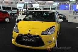 Citroen Motor Expo 2011