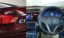 สเป็คหลุด! All-new Honda City 2014 แบบหมดเปลือก