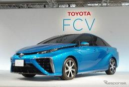'Toyota FCV' ใหม่ รถยนต์ไฮโดรเจน วางจำหน่ายแล้วในญี่ปุ่น