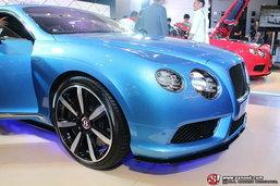 Bentley เตรียมเปิดตัวคูเป้รุ่นเล็ก เอาใจคนงบน้อย