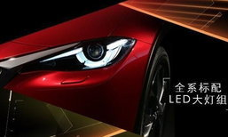 ทีเซอร์ Mazda CX-4 ใหม่ ก่อนเปิดตัวครั้งแรกปลายเดือนเม.ย.นี้