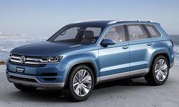 Volkswagen เตรียมเปิดตัวต้นแบบเอสยูวีรุ่นใหม่ล่าสุดที่งานปักกิ่งมอเตอร์โชว์ 2016