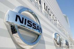 Nissan ประกาศซื้อหุ้น Mitsubishi ร้อยละ 34 แล้ว มูลค่ากว่า 2.17 พันล้านเหรียญสหรัฐฯ
