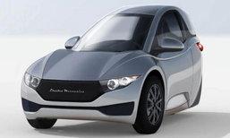 Electra Meccanica Solo EV รถสามล้อไฟฟ้า 1 ที่นั่ง เคาะ 5.38 แสนบาท