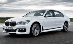 ราคารถใหม่ BMW ในตลาดรถยนต์ประจำเดือนกรกฎาคม 2559