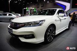 Honda Accord Hybrid ไมเนอร์เชนจ์ใหม่เผยโฉมที่ BIG Motor Sale 2016