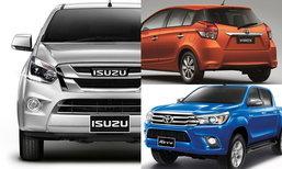 จัดเต็ม! 20 อันดับรถยนต์ขายดีสุดในไทยประจำปี 2558