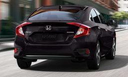 เรียกคืน 2016 Honda Civic ทั่วสหรัฐฯหลังพบปัญหาเบรกมือไม่ทำงาน
