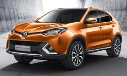 ราคารถใหม่ MG ในตลาดรถยนต์ประจำเดือนพฤศจิกายน 2559