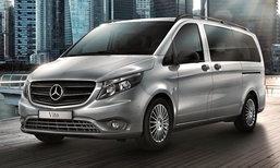 เปิดตัว Mercedes-Benz Vito ใหม่ในไทย รถแวนหรู 11 ที่นั่ง เคาะ 2.94 ล้านบาท