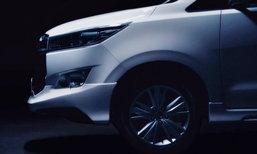 เผยทีเซอร์ 2017 Toyota Innova ใหม่ ชูจุดขายพรีเมี่ยมครอสโอเวอร์ เปิดตัว 30 กันยายนนี้