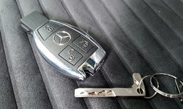 รู้จักไหม? 'กุญแจลับ' ในรถที่คุณอาจไม่เคยเห็น