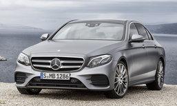 ราคารถใหม่ Mercedes Benz ในตลาดรถประจำเดือนมกราคม 2560