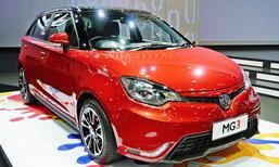 รถใหม่ MG ในงาน Motor Expo 2016