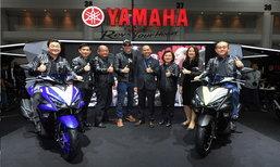 ยามาฮ่าเปิดตัว Yamaha AEROX 155 ที่สุดแห่งสปอร์ตออโตเมติก