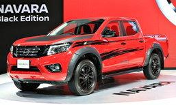 Nissan Navara Black Edition เผยโฉมที่งานมอเตอร์เอ็กซ์โป 2016