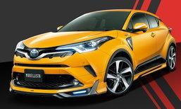 Toyota C-HR ชุดแต่ง Modellista ใหม่ล่าสุดเผยโฉมที่ญี่ปุ่น