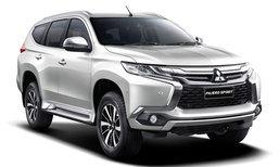 ราคารถใหม่ Mitsubishi ในตลาดรถยนต์ประจำเดือนมีนาคม 2560
