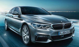 โปรโมชั่นบีเอ็มดับเบิ้ลยู BMW งานมอเตอร์โชว์ 2017