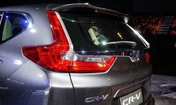 5 จุดเด่นใน Honda CR-V 2017 ใหม่ คุ้มไหมกับค่าตัวรุ่นท็อป 1.699 ล้านบาท
