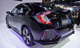 Honda Civic Hatchback 2017 ใหม่ เผยโฉมที่งานมอเตอร์โชว์