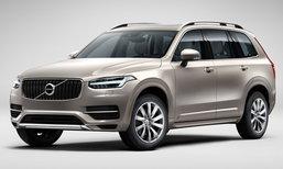 ราคารถใหม่ Volvo ในตลาดรถประจำเดือนกุมภาพันธ์ 2560