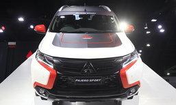ราคารถใหม่ Mitsubishi ในตลาดรถยนต์ประจำเดือนพฤษภาคม 2560