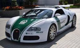 """โปลิส เรซซิ่ง! รวม """"รถตำรวจ"""" ที่เร็วที่สุดในโลก"""