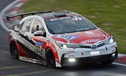 Toyota Altis ESport 2017 ทำดีสุดอันดับที่ 8 และ 9 ในรายการนูร์เบอร์กริง 24 ชม.