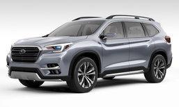 Subaru เปิดตัว ASCENT รถยนต์ในสไตล์ SUV ใหม่ ในงานนิวยอร์กมอเตอร์โชว์ 2017