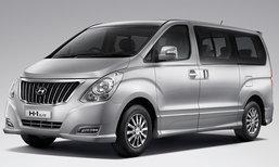 ราคารถใหม่ Hyundai ในตลาดรถยนต์ประจำเดือนเมษายน 2560
