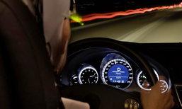 5 เทคนิคเด็ดช่วยแก้อาการ 'หลับใน' ขณะขับรถ