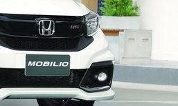 Honda Mobilio 2017 เผยทีเซอร์ก่อนเปิดตัวจริง 9 พ.ค.นี้