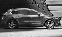 Mazda CX-8 2017 ใหม่ เอสยูวี 7 ที่นั่งเผยภาพทีเซอร์ล่าสุดแล้ว
