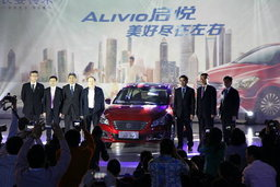 Suzuki Alivio เปิดตัวแล้วในจีน เคาะราคาเริ่มต้น 4.65 แสนบาท