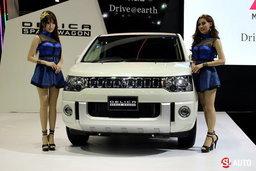 รถค่าย Mitsubishi - Motor Show 2015