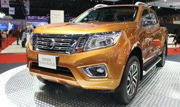 รถค่าย Nissan - Motor Show 2015