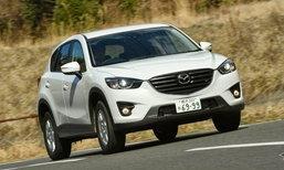 Mazda CX-5 ประกาศยอดผลิตทะลุ 1 ล้านคัน