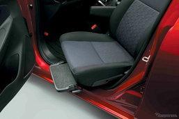 Mazda 2 ใหม่ เพิ่มอ็อพชั่นพิเศษเบาะนั่งปรับหมุนได้