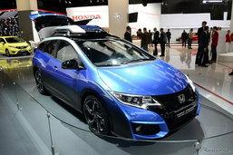 'Honda Civic Tourer Active Life Concept' เปิดตัวอย่างเป็นทางการที่แฟรงค์เฟิร์ตเอาใจคนรักจักรยาน