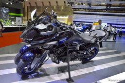 Yamaha MWT-9 ต้นแบบบิ๊กไบค์สามล้อ 850 ซีซี เปิดตัวที่โตเกียวมอเตอร์โชว์ 2015