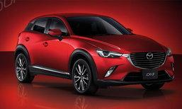 งานเปิดตัวรถยนต์ All New Mazda CX-3 สกายแอคทีฟ วันที่ 10 พฤศจิกายน 2558